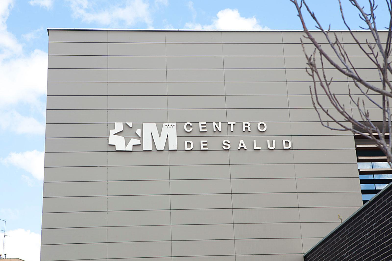 detalle fachada Centro de salud Alcobendas
